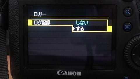 IMAG0085 (コピー).jpg